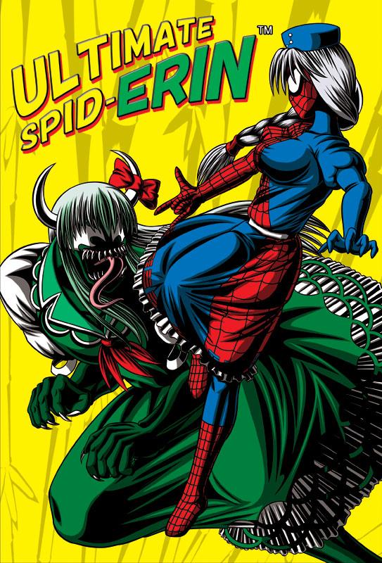 cosplay ex-keine hat horns kamishirasawa_keine marvel parody pun silver_hair spider-man symbiote touhou venom_(marvel) yagokoro_eirin