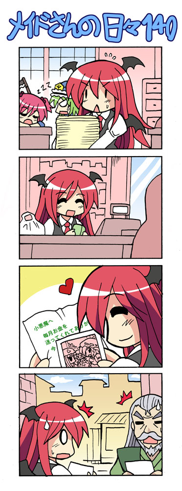 1boy 3girls 4koma :< bag bat_wings beard cabinet cash_register chibi closed_eyes colonel_aki comic desk facial_hair flandre_scarlet head_wings heart japanese_clothes kataginu kimono koakuma konpaku_youki multiple_girls o_o onozuka_komachi patchouli_knowledge photo_(object) remilia_scarlet scythe shikieiki_yamaxanadu silent_comic sleeping surprised sweatdrop touhou translated translation_request window wings |_|