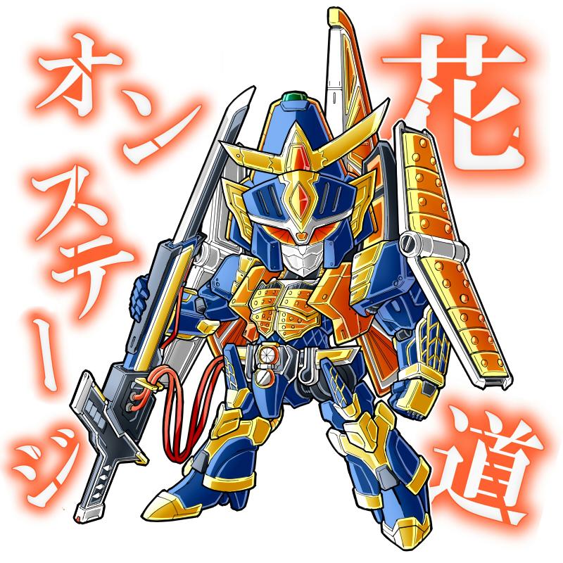 heavy_metal_l-gaim kamen_rider kamen_rider_gaim kamen_rider_gaim_(series) mechanization sword trope weapon