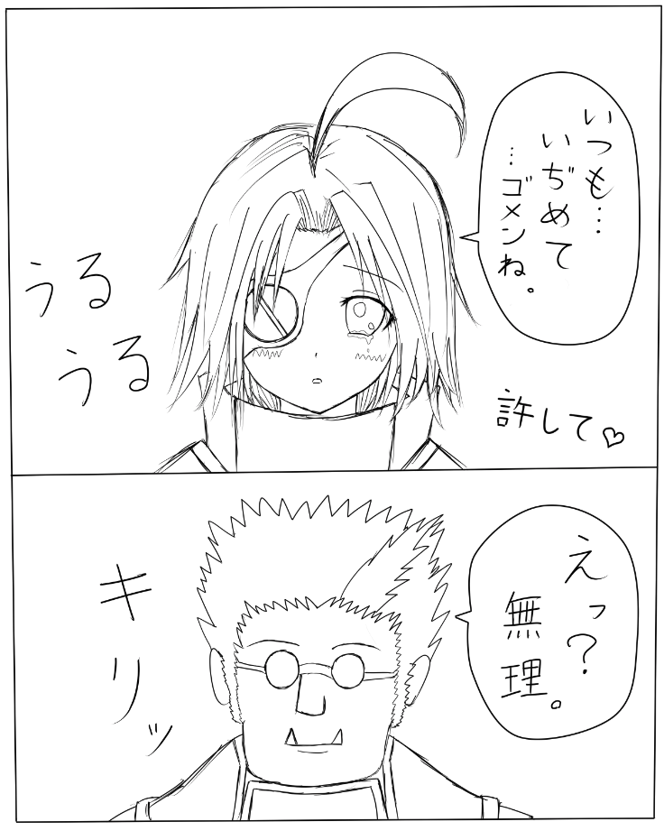 ahoge blazblue coky555 eyepatch fangs glasses iron_tager nu-13 translation_request