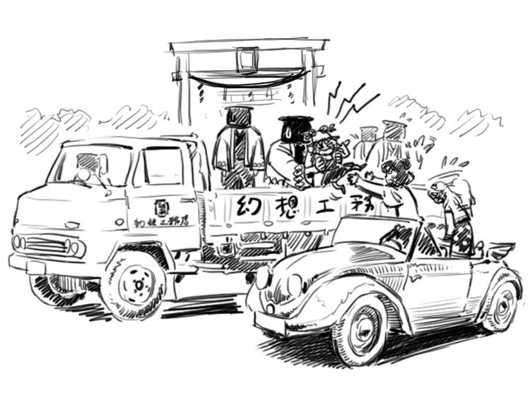 car eyes gensokoumuten gensoukoumuten hat kochiya_sanae monochrome moriya_suwako motor_vehicle torii touhou truck vehicle yasaka_kanako