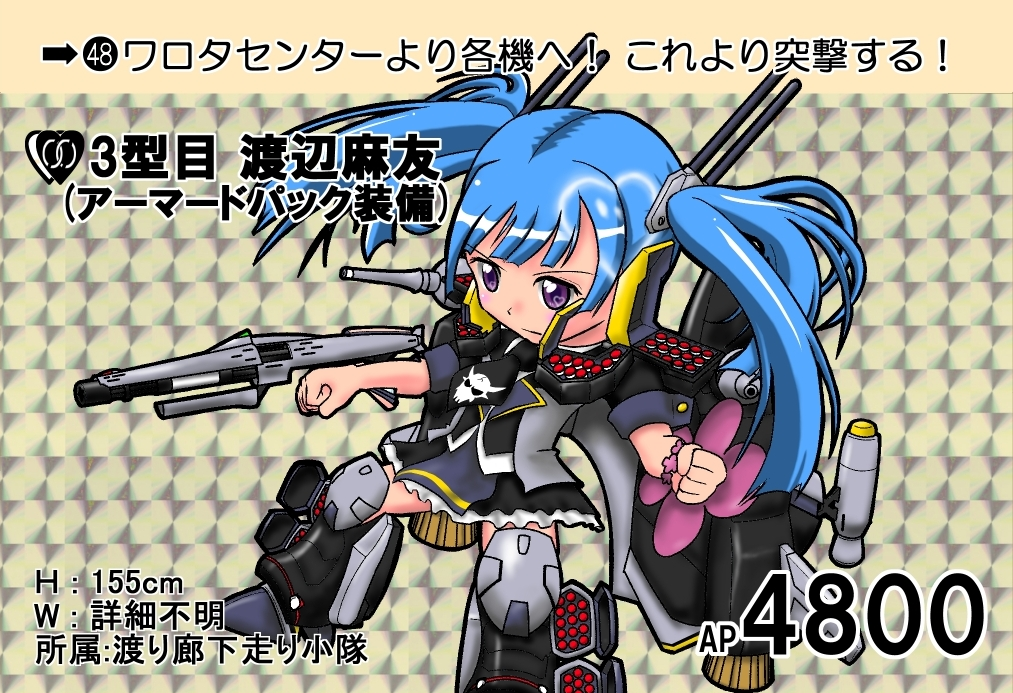 1girl akb0048 android arm_cannon armor blue_hair cannon creator_connection crossover cyborg energy_weapon gunpod heart jetpack macross macross_frontier mecha mecha_musume missile parody rocket_launcher school_uniform science_fiction serafuku skull thighhighs translation_request twintails vf-25 violet_eyes watanabe_mayu_(akb0048) weapon zettai_ryouiki