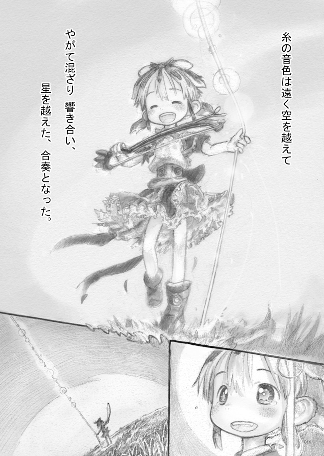 1girl animal_ears bow_(instrument) comic greyscale monochrome original page_number short_hair solo symbol-shaped_pupils tsukushi_akihito