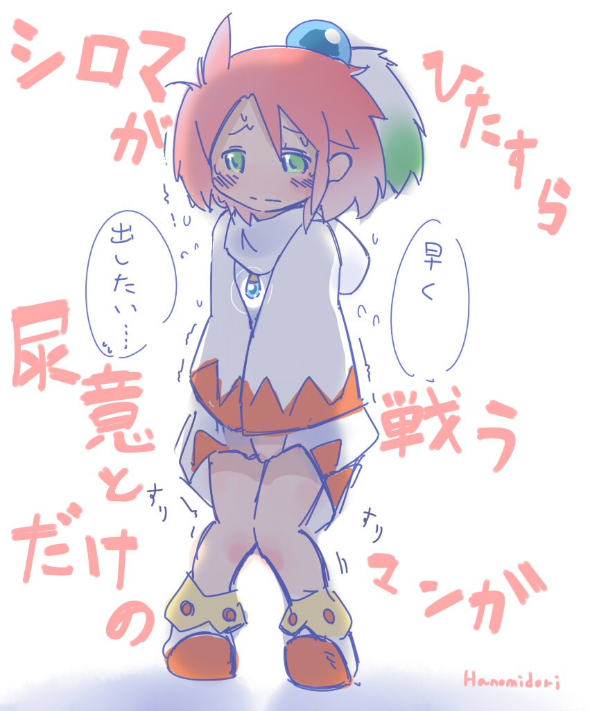 1girl blush boots cover cover_page covering covering_crotch final_fantasy final_fantasy_fables green_eyes hanomidori have_to_pee knees_together_feet_apart redhead robe shirma simple_background solo standing sweat translation_request trembling white_mage