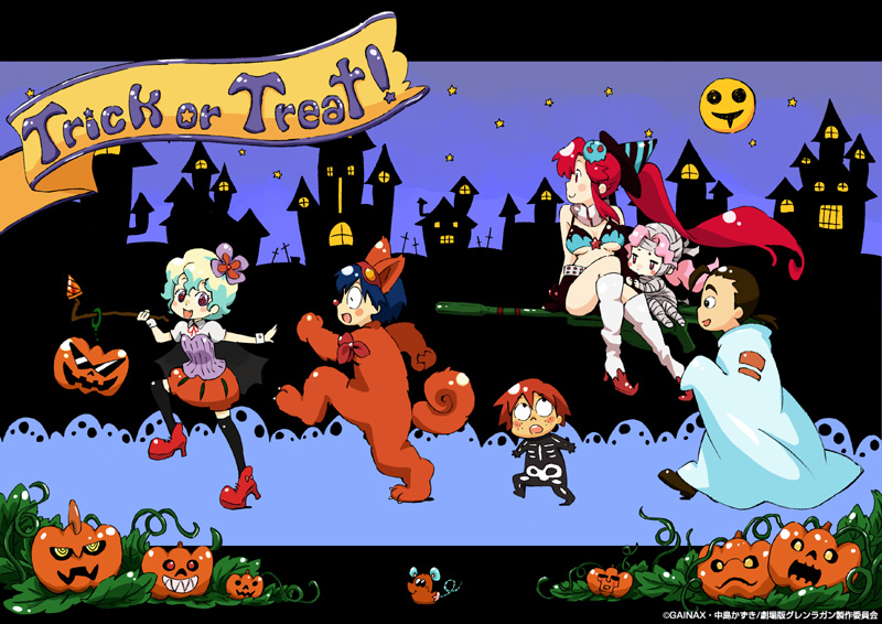 antispiral boota costume darry_adai flower gainaxtop gimmy hair_flower hair_ornament halloween hat jack-o'-lantern jack-o-lantern kamina kamina_shades moon nia_teppelin official_art pumpkin rossiu simon tengen_toppa_gurren_lagann witch_hat yoko_littner yoko_ritona