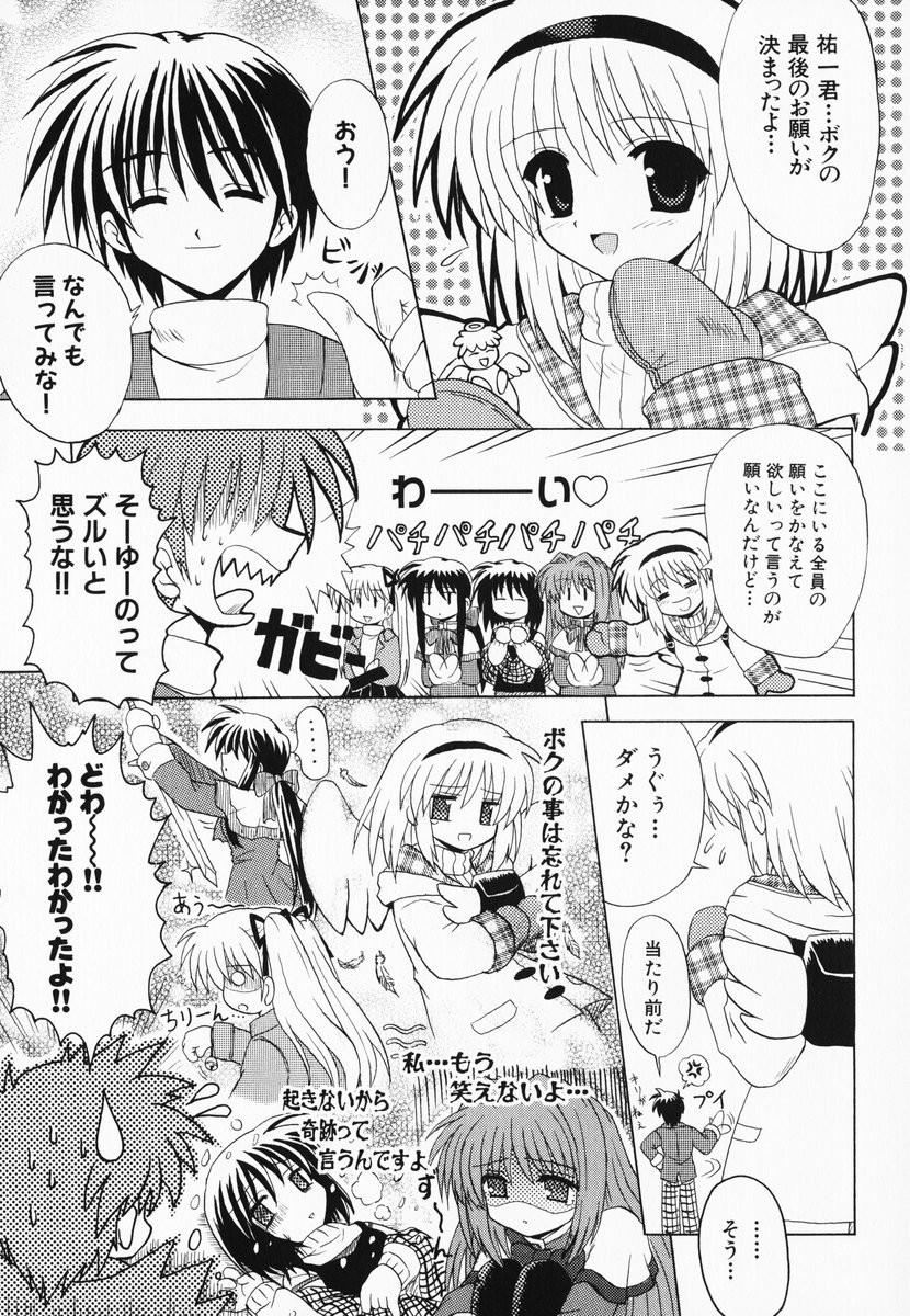 aizawa_yuuichi comic kanon kawasumi_mai minase_nayuki misaka_shiori monochrome sawatari_makoto translated tsukimiya_ayu waiai