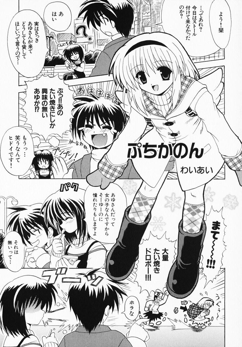 aizawa_yuuichi comic kanon misaka_shiori monochrome translated tsukimiya_ayu waiai