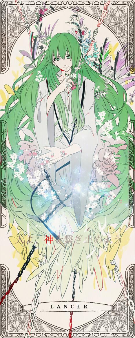 enkidu_(fate/strange_fake) fate/strange_fake fate_(series) flower green_eyes green_hair long_hair robe trap wane_(nagoneharuki) wide_sleeves