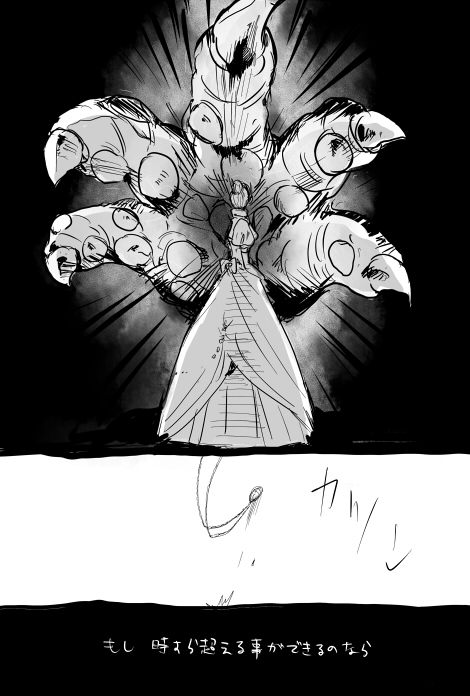 1girl claws dark_souls darkness dress dropping dusk_of_oolacille giant_hand jewelry kmitty manus_(dark_souls) manus_father_of_the_abyss monochrome pendant reaching reaching_out souls_(from_software) tagme translation_request