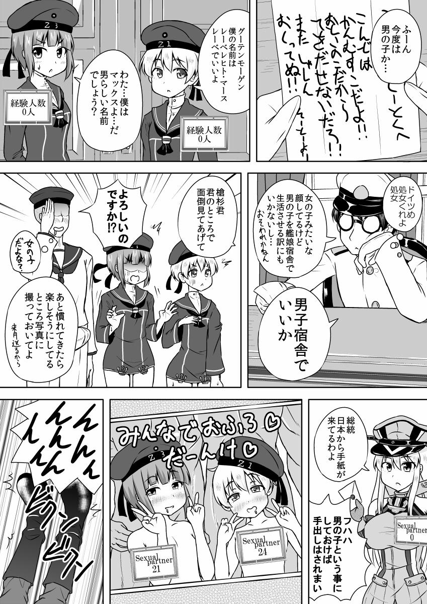 Aheago Comics safebooru - admiral (kantai collection) ahegao bismarck