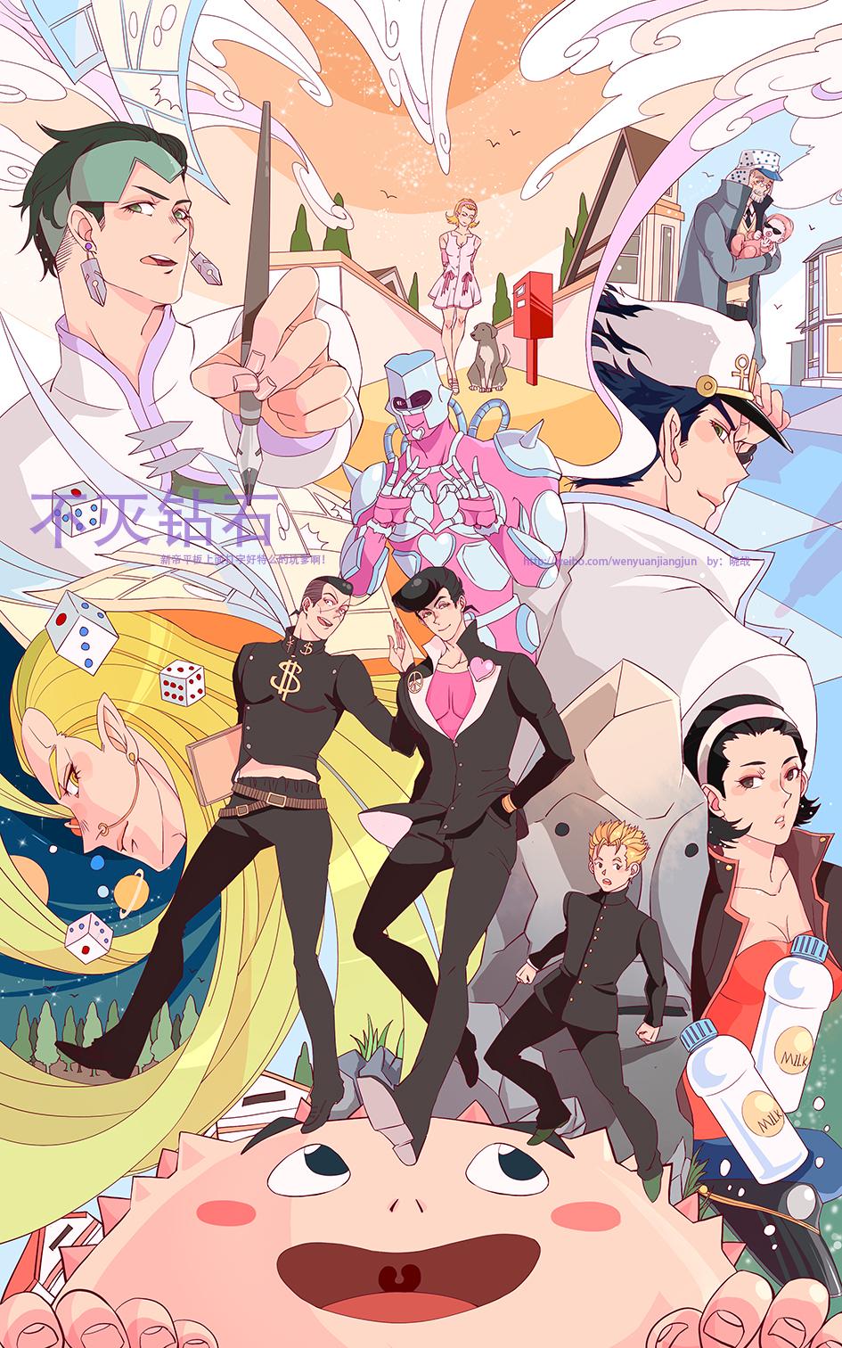 arnold_(jojo) crazy_diamond dice dog hazekura_mikitaka higashikata_jousuke higashikata_tomoko highres hirose_kouichi jojo_no_kimyou_na_bouken joseph_joestar kishibe_rohan kuujou_joutarou milk nijimura_okuyasu shizuka_joestar stand_(jojo) sugimoto_reimi xiaozhan yamagishi_yukako yangu_shigekiyo