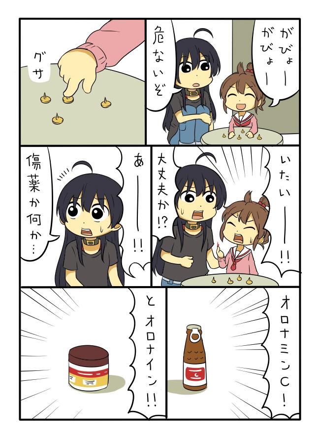 2girls ahoge bottle choker chuunibyou_demo_koi_ga_shitai! comic multiple_girls shiitake_nabe_tsukami simple_background sweat takanashi_touka thumbtack togashi_yumeha translation_request