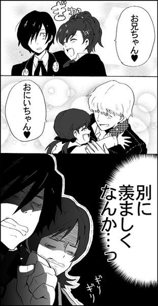 arisato_minato doujima_nanako female_protagonist_(persona_3) narukami_yuu persona persona_1 persona_2 persona_3 persona_4 seta_souji suou_tatsuya toudou_naoya