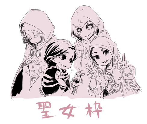 4girls adella_the_nun bloodborne character_request closed_eyes dark_skin dark_souls dark_souls_2 demon's_souls double_v gloves hands_clasped hood long_hair looking_at_viewer lowres maiden_astraea multiple_girls murai_shinobu open_mouth smile souls_(from_software) v
