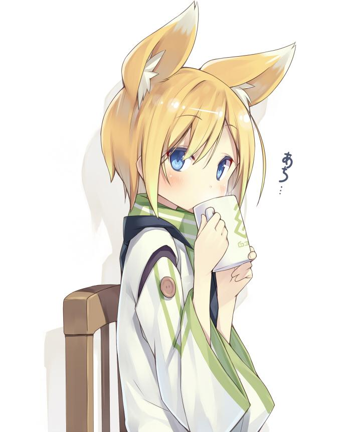 1girl animal_ears blonde_hair blue_eyes blush chair cup drinking extra_ears fox_ears holding japanese_clothes looking_at_viewer mug original poco_(asahi_age) shadow shiratama_kitsune short_hair simple_background solo white_background wide_sleeves