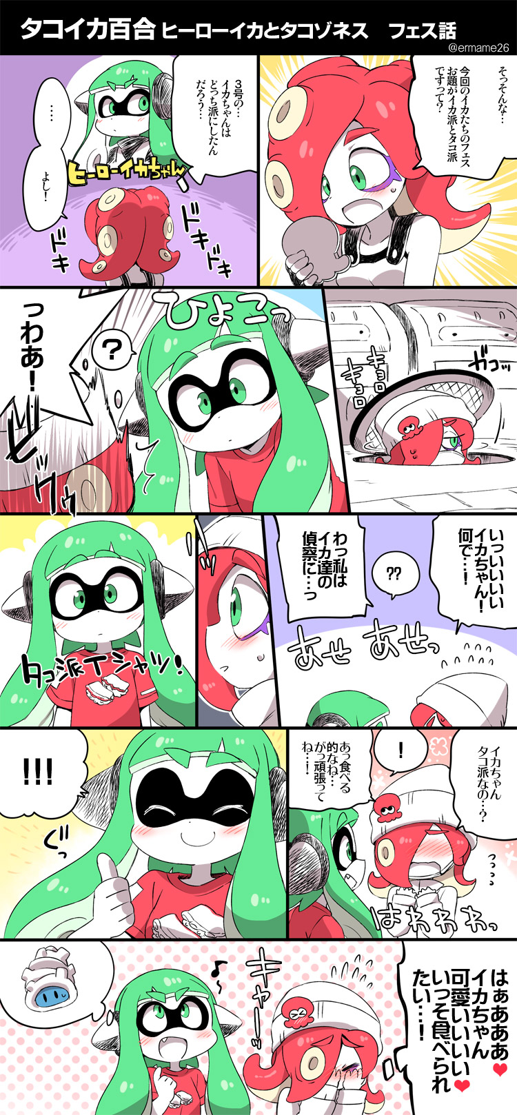 ! 2girls ? agent_3 alternate_costume artist_name beanie blush comic covering_face domino_mask eromame expressive_clothes eyebrows face_mask fang flying_sweatdrops green_eyes green_hair hat headphones heart heartbeat highres inkling long_hair manhole manhole_cover mask multiple_girls musical_note octarian redhead sewer short_hair silent_protagonist splatoon spoken_exclamation_mark spoken_musical_note spoken_question_mark takozonesu tentacle_hair thick_eyebrows thumbs_up translated twitter_username