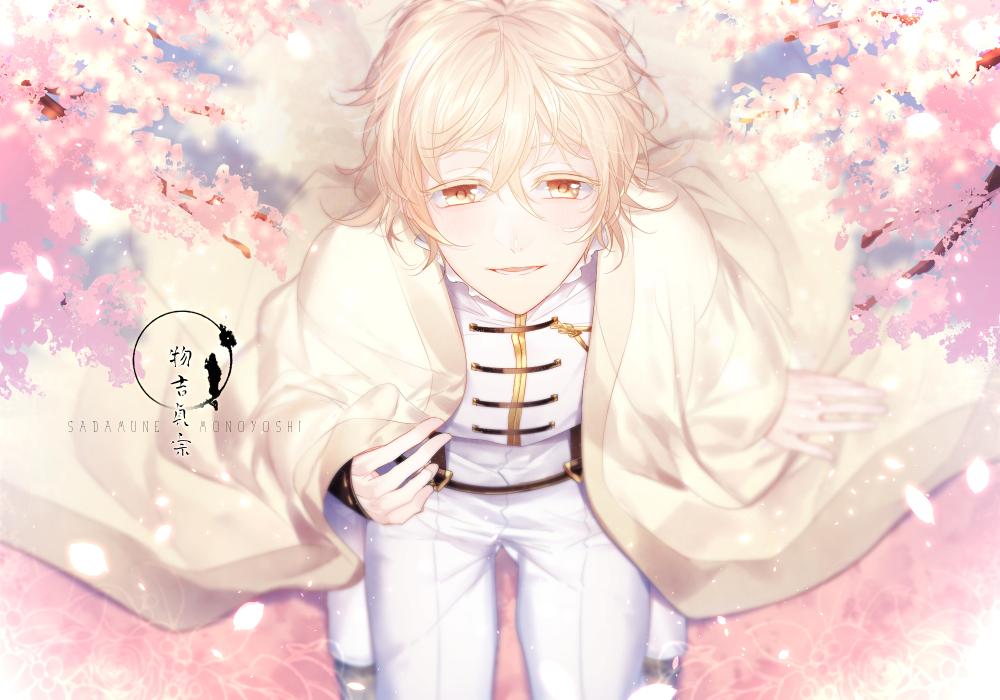 1boy blonde_hair character_name cherry_blossoms haori japanese_clothes male_focus miyamotokannn monoyoshi_sadamune petals seiza sitting smile suspenders touken_ranbu yellow_eyes