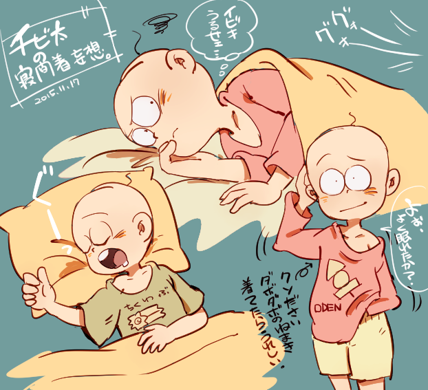 1boy amazou bald blue_background character_name chibita chikuwa clothes_writing dated food male_focus oden osomatsu-kun osomatsu-san oversized_clothes sequential shirt simple_background smile t-shirt whisker_markings