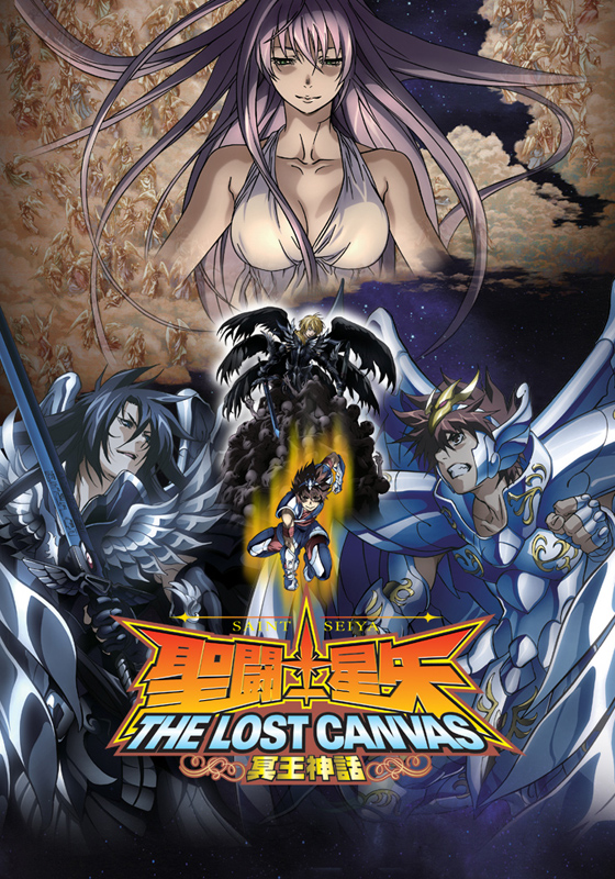 1girl 4boys alone_(saint_seiya:_the_lost_canvas) armor black_hair breasts brown_hair cleavage copyright_name dress holding_sword holding_weapon long_hair multiple_boys official_art pegasus_tenma purple_hair saint_seiya:_the_lost_canvas sasha_(saint_seiya:_the_lost_canvas) spaulders sword weapon white_dress