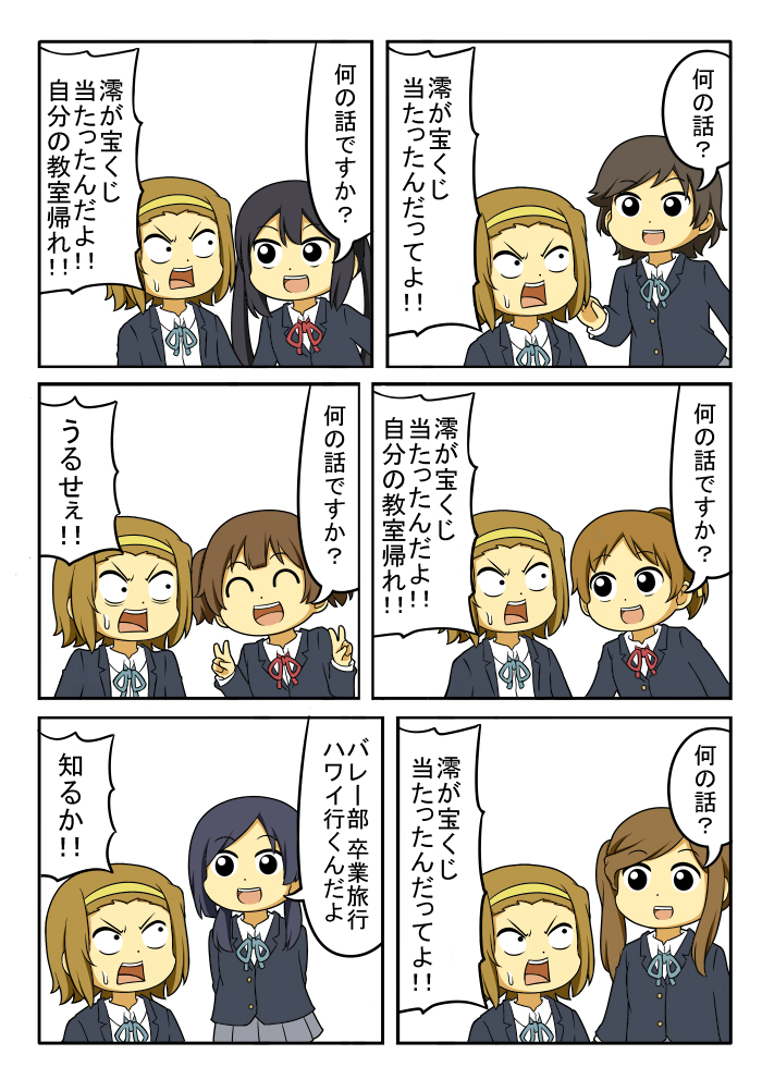6+girls brown_hair character_request comic hairband hirasawa_ui k-on! multiple_girls nakano_azusa open_mouth ribbon school_uniform shiitake_nabe_tsukami short_hair simple_background sweat tainaka_ritsu translated