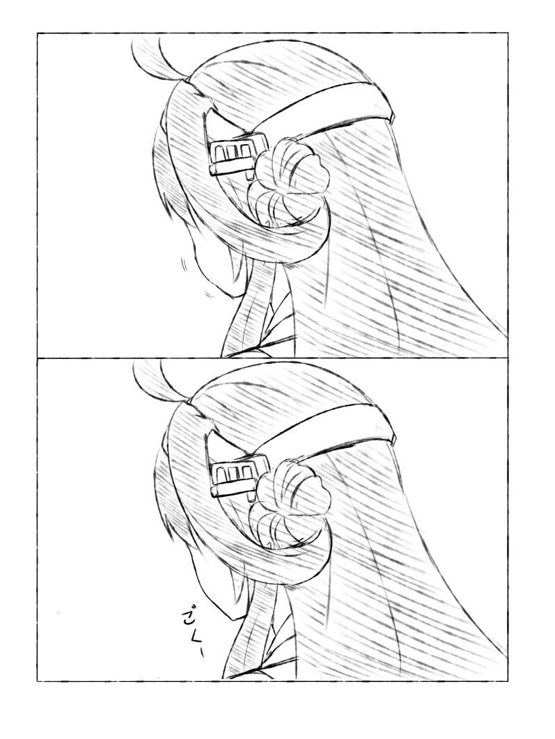 1girl 2koma ahoge chewing comic darkmaya eating headgear kantai_collection kongou_(kantai_collection) monochrome remodel_(kantai_collection) translated