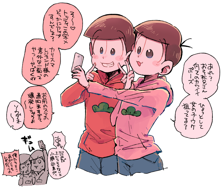 2boys blush_stickers brothers brown_hair cellphone hood hoodie male_focus matsuno_osomatsu matsuno_todomatsu multiple_boys osomatsu-kun osomatsu-san phone self_shot shijima_(agkm) siblings simple_background smartphone tagme translation_request white_background