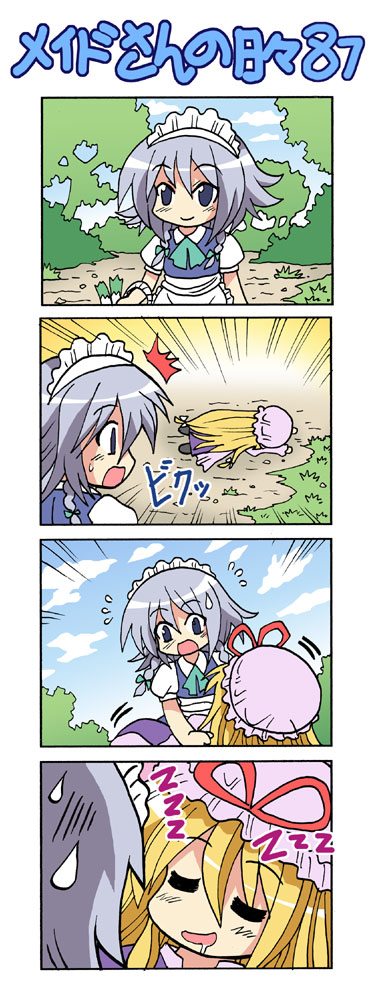 2girls 4koma blonde_hair blue_eyes braid colonel_aki comic hat izayoi_sakuya long_hair multiple_girls saliva short_hair silent_comic silver_hair sleeping touhou translated twin_braids yakumo_yukari