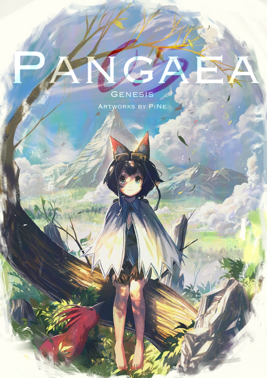 1girl animal_ears artist_name barefoot bird black_hair blurry border brown_eyes clouds copyright_name cover cover_page depth_of_field doujin_cover fantasy field gloves goggles goggles_on_head hands_on_lap highres in_tree leaf legs_together mountain original pine_(yellowpine112) rock scenery short_hair shorts sitting sitting_in_tree sky smile solo tree wind