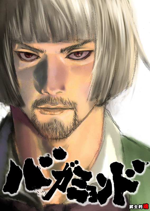 beard crossover facial_hair fusion genderswap grey_hair konpaku_youmu male mitsuki_yuuya miyamoto_musashi parody pun short_hair solo touhou translated translation_request vagabond