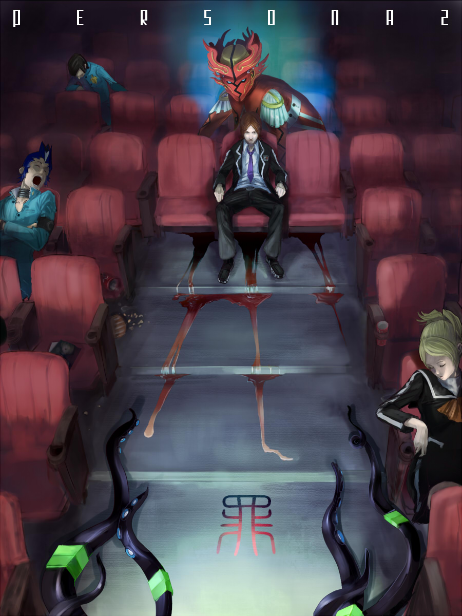 blood character_request cinema from_above guri_otoko highres kurosu_jun lisa_silverman male mishina_eikichi movie_theater nyarlathotep nyarlathotep_(persona_2) persona persona_2 sleeping suou_tatsuya tentacles
