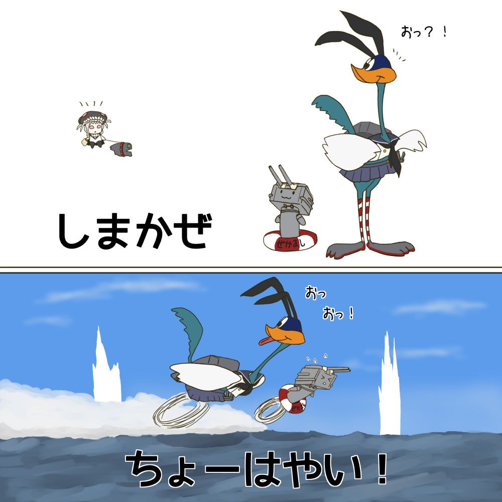 >_< bird character_name closed_eyes commentary electro fleeing ha-class_destroyer kantai_collection lifebuoy looney_tunes rensouhou-chan road_runner_(looney_toons) roadrunner running running_on_water shimakaze_(kantai_collection) shimakaze_(kantai_collection)_(cosplay) shinkaisei-kan tongue tongue_out translated warner_bros wheel_o_feet wo-class_aircraft_carrier