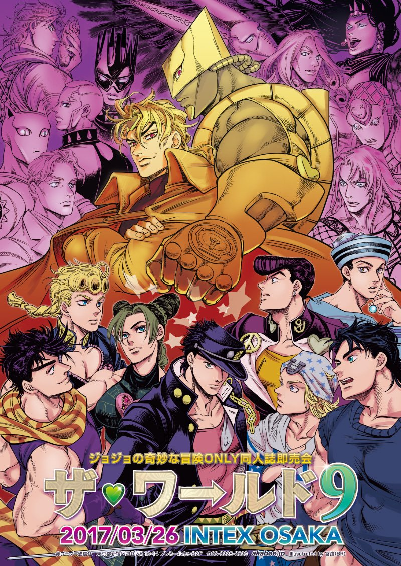 abs anchor_symbol aqua_eyes black_hair blonde_hair blue_eyes blue_hair braid breasts brooch cape chain collarbone crossed_arms diavolo dio_brando dirty_deeds_done_dirt_cheap dixie_cup_hat double_bun dual_persona earrings enrico_pucci fishnets formal funny_valentine gakuran giorno_giovanna green_hair hat hat_over_one_eye headband heart higashikata_jousuke higashikata_jousuke_(jojolion) horns horseshoe jewelry johnny_joestar jojo_no_kimyou_na_bouken jojolion jonathan_joestar joseph_joestar_(young) kars_(jojo) killer_queen king_crimson_(stand) kira_yoshikage kuujou_jolyne kuujou_joutarou large_breasts long_hair merumeru626 military_hat multicolored_hair muscle peace_symbol pompadour poster purple_hair red_eyes scarf school_uniform serious single_braid stand_(jojo) star star_print steel_ball_run stone_mask_(jojo) striped striped_scarf stud_earrings suit the_world toned two-tone_hair whitesnake_(stand) wings