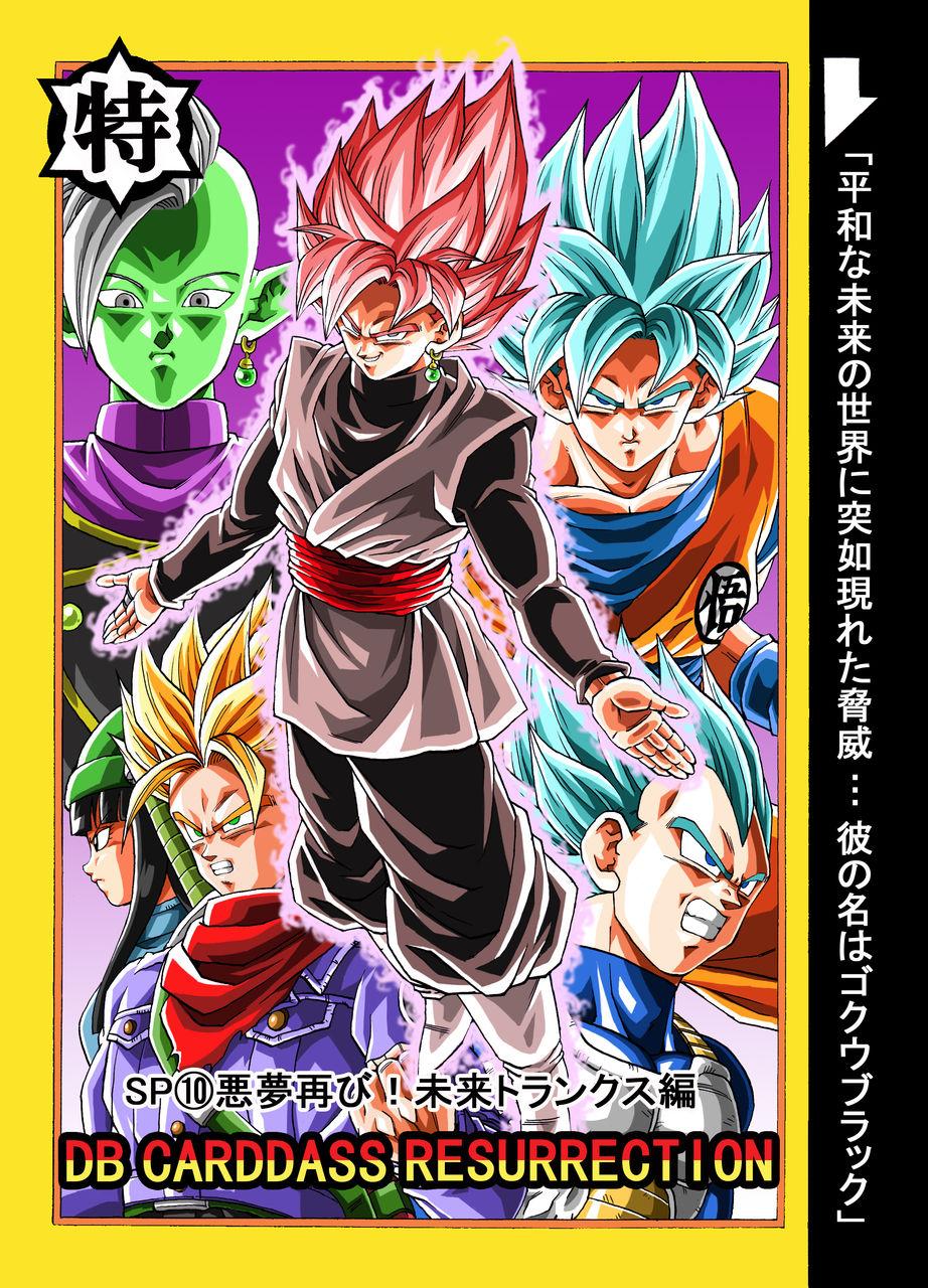 dragon_ball dragon_ball_super goku_black kaioushin mai_(dragon_ball) son_goku super_saiyan_blue super_saiyan_rose trunks_(dragon_ball) trunks_(future)_(dragon_ball) vegeta zamasu