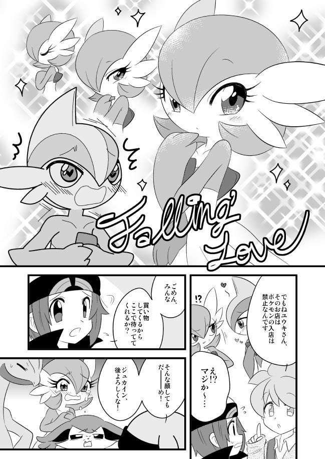10s 1girl 2boys bano_akira blush comic delcatty gallade gardevoir greyscale mitsuru_(pokemon) monochrome multiple_boys pokemon pokemon_(creature) pokemon_(game) pokemon_oras sceptile translation_request white_background yuuki_(pokemon) yuuki_(pokemon)_(remake)