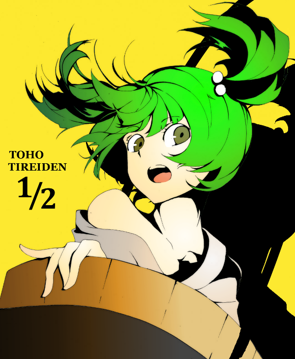 1girl arikanrobo bucket collarbone commentary_request copyright_name green_eyes green_hair hair_bobbles hair_ornament in_bucket in_container japanese_clothes kimono kisume looking_at_viewer off_shoulder open_mouth short_hair solo subterranean_animism touhou twintails upper_body