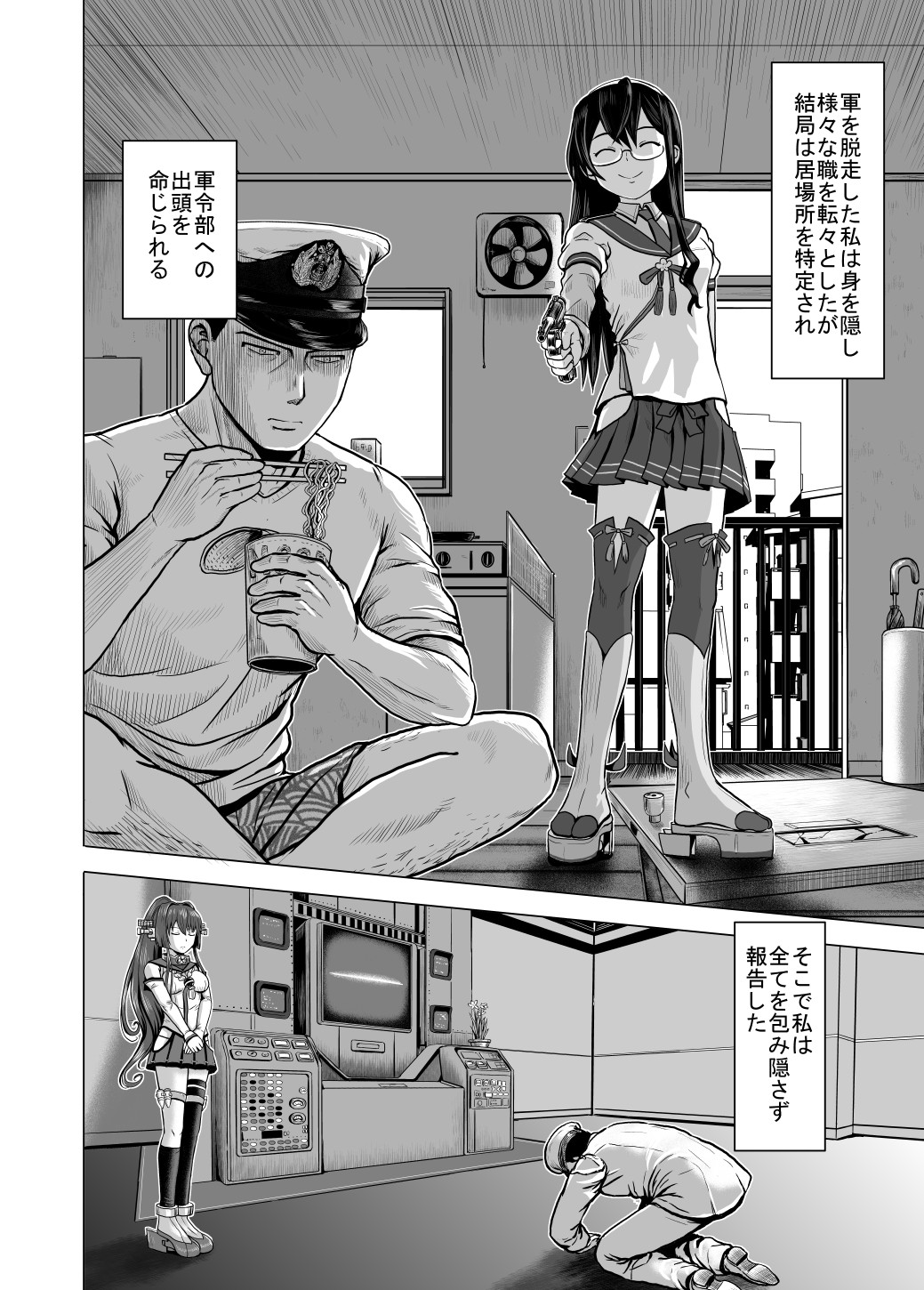 1boy 2girls admiral_(kantai_collection) apartment bomber_grape boxers closed_eyes comic commentary_request dogeza epaulettes gun hairband hakama_skirt handgun hat highres holding holding_weapon kantai_collection long_hair military military_hat military_uniform monitor monochrome multiple_girls ooyodo_(kantai_collection) peaked_cap pistol ponytail school_uniform serafuku smile thigh-highs translation_request underwear uniform weapon yamato_(kantai_collection)