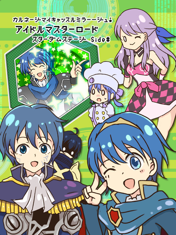 1girl aoi_itsuki artist_request atlus blue_hair breasts character_request closed_eyes cosplay female fire_emblem genei_ibunroku_#fe krom long_hair marth micaiah multiple_boys nintendo seliph sigurd smile tiara