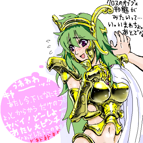 1girl armor bikini_armor female gold gold_saint green_hair hair_ornament long_hair ophiuchus_shaina saint_seiya violet_eyes