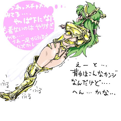1girl armor ass back bikini_armor female gold gold_saint green_hair hair_ornament legs long_hair ophiuchus_shaina saint_seiya violet_eyes