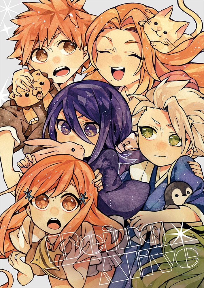 3boys 3girls amber_eyes animal_ears animals arm_around_shoulder bird bleach cat cat_ears closed_eyes eyebrows eyelashes fingernails fingers fish green_eyes hand_on_head hand_on_shoulder hands hitsugaya_toshiro inoue_orihime kitten kon kuchiki_rukia kurosaki_ichigo long_hair matsumoto_rangiku multiple_boys multiple_girls nail_polish open_mouth orange_hair penguin purple_hair rabbit rabbit_ears shinigami short_hair spiky_hair taichou_haori tail teeth tongue violet_eyes wavy_hair whiskers white_hair