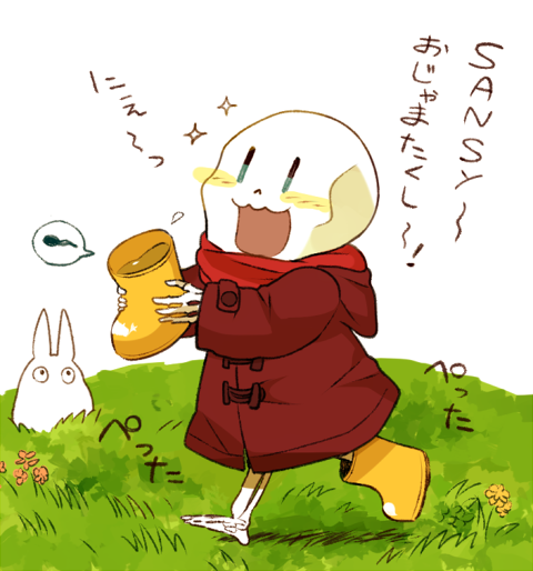 1boy :d blue_eyes blush boot_removed boots child coat crossover flower full_body grass happy holding_boots hood hood_down hooded_jacket jacket long_sleeves looking_at_another open_mouth outstretched_arms papyrus_(undertale) red_coat rubber_boots single_boot skeleton smile sparkle spoken_animal studio_ghibli tadpole taharu_(papiyas) tonari_no_totoro totoro translation_request undertale walking water yellow_boots younger