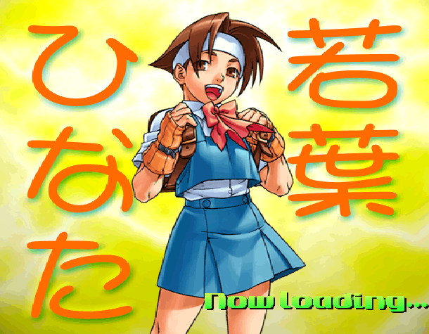 1girl bow capcom character_name edayan loading_screen official_art pink_bow rival_schools rival_schools:_united_by_fate solo wakaba_hinata