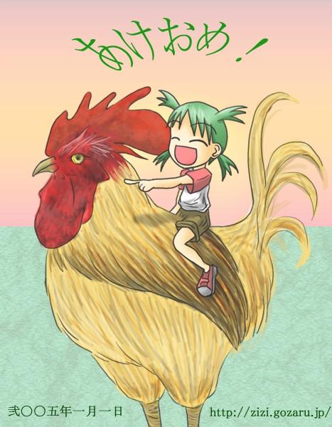 00s 1girl 2005 akeome bird chicken child dated koiwai_yotsuba new_year quad_tails raglan_sleeves rooster solo translated watermark web_address what yotsubato! zizi zizi_(gozaru)