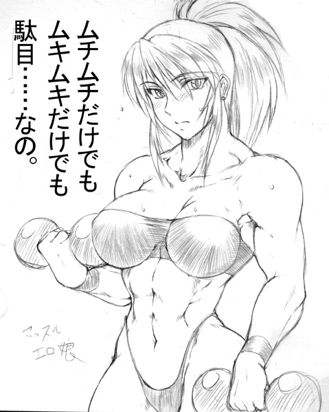 1girl abs bandeau blush breasts buchou_chinke cleavage dual_wielding dumbbell earrings exercise highleg jewelry king_of_fighters large_breasts leona_heidern monochrome muscle ponytail sketch solo standing sweat the_king_of_fighters translation_request weights wide_hips wristband