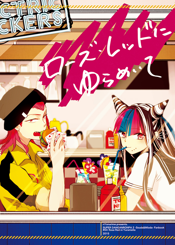 1boy 1girl bangs beanie black_hair blue_hair blunt_bangs braid coffee_pot danganronpa diner double_bun doujin_cover drink drinking ear_piercing earrings flower food hamburger hat jumpsuit ketchup long_hair looking_at_viewer mioda_ibuki multicolored_hair mustard open_mouth piercing pink_eyes red_hair school_uniform serafuku sharp_teeth side_braid sleeves_rolled_up souda_kazuichi straw streaked_hair super_dangan_ronpa_2 white_hair