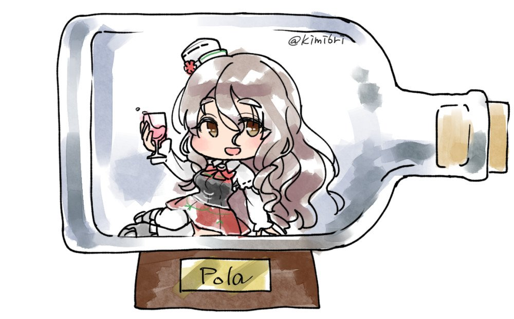1girl alcohol blush boots bottle bow bowtie breasts brown_eyes cork corset cup drinking_glass drunk grey_hair hair_between_eyes hat holding_glass in_bottle in_container kantai_collection long_hair long_sleeves looking_at_viewer mini_hat open_mouth plaque pola_(kantai_collection) seshiya shirt sitting skirt smile solo thigh-highs twitter_username wavy_hair white_legwear white_shirt wine wine_glass