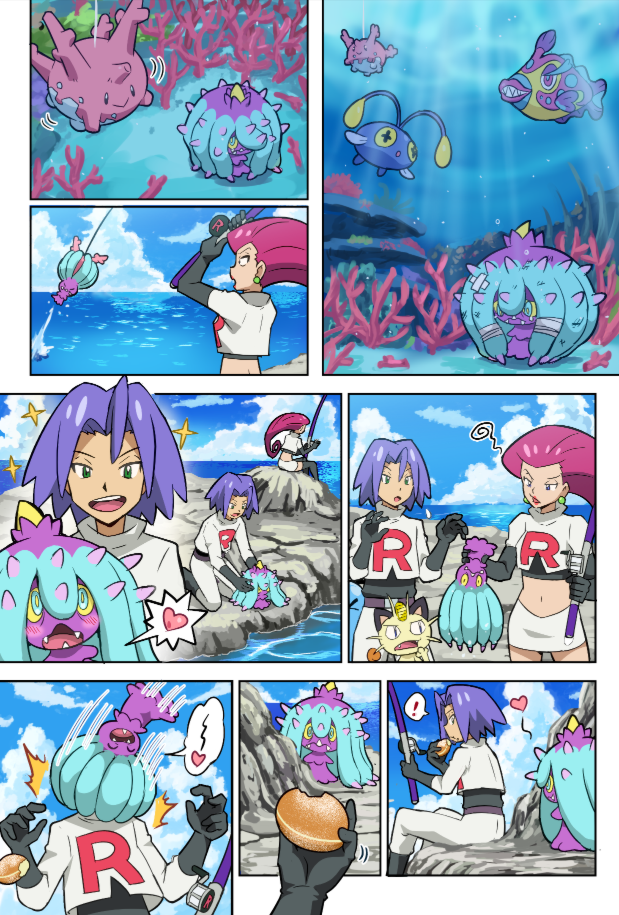 bruxish chinchou coral corsola fishing_rod food heart kojirou_(pokemon) long_hair mareanie meowth musashi_(pokemon) pokemoa pokemon pokemon_(anime) pokemon_(creature) pokemon_(game) pokemon_sm sparkle team_rocket thigh-highs wobbuffet