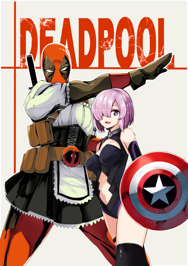 1boy alternate_costume apron armor armored_dress belt bodysuit breasts captain_america commentary_request crossover deadpool enmaided fate/grand_order fate_(series) hair_over_one_eye kanameya katana long_sleeves looking_at_viewer maid maid_apron marvel mask medium_breasts purple_hair shield shielder_(fate/grand_order) short_hair smile sword violet_eyes waist_apron weapon