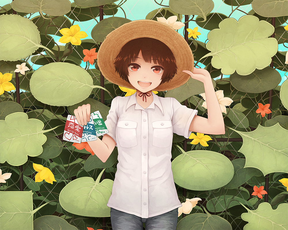 1girl brown_eyes brown_hair commentary cowboy_shot denim flower garden hat heart jeans leaf looking_at_viewer open_mouth original pants plant short_hair smile solo straw_hat sun_hat yajirushi_(chanoma)
