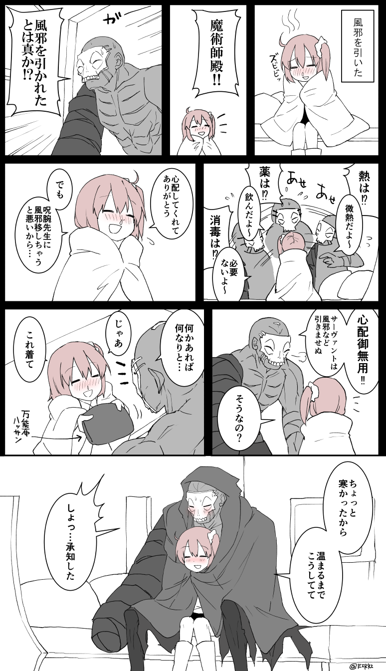 1boy 1girl ahoge blush comic eiri_(eirri) fate/grand_order fate/stay_night fate_(series) fever fujimaru_ritsuka_(female) highres long_sleeves mask monochrome scrunchie short_hair sick side_ponytail sitting sneezing snot speech_bubble translation_request true_assassin younger